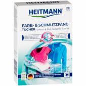 Heitmann Farb & Schmutz Fangtucher 45szt